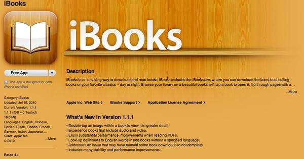 Apple iBooks 1.1.1 update